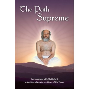 The Path Supreme
