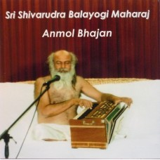 Anmol Bhajan MP3